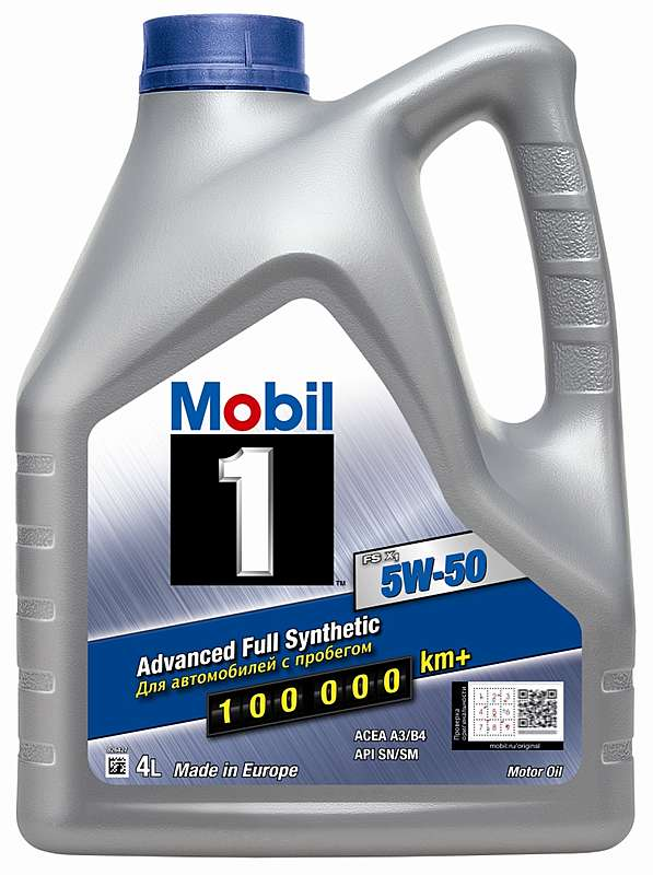 Mobil 1 Advanced  5W-50 Моторное масло (4л)