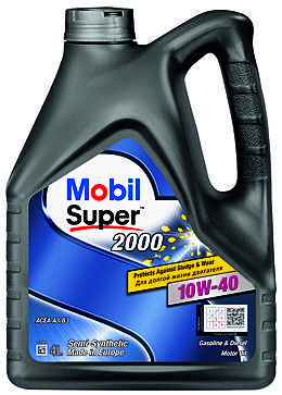 Mobil Super 2000 X1 10W-40 Моторное масло (4л)