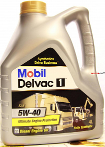 Mobil Delvac 1 5W-40 Масло мотор. (4л)