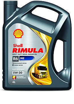 SHELL RIMULA R6 ME 5W-30 (4л) Моторное дизельное масло
