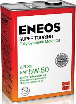ENEOS  Super Touring  100% Synt.   SN   5W50        4л