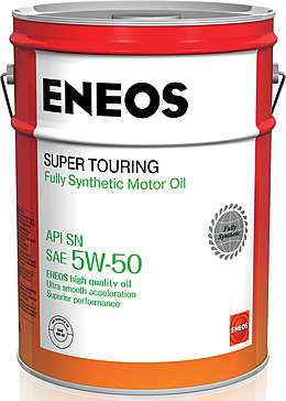 ENEOS  Super Touring  100% Synt.   SN   5W50        20л