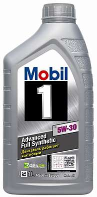 Mobil 1 X1 5W30 1л. Масло моторное